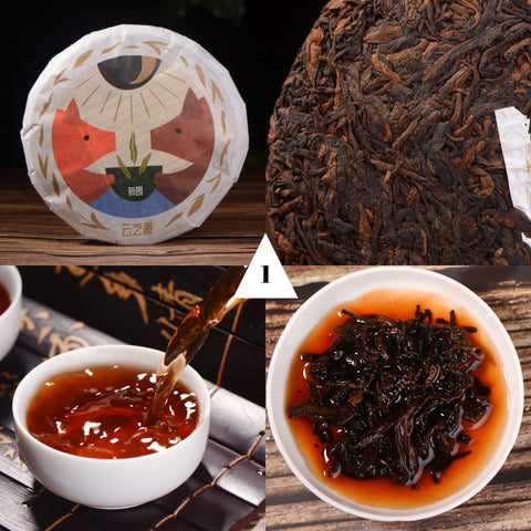 Yunnan Sourcing Brand Ripe Pu-erh Tea Sampler for 2019 - Part 1