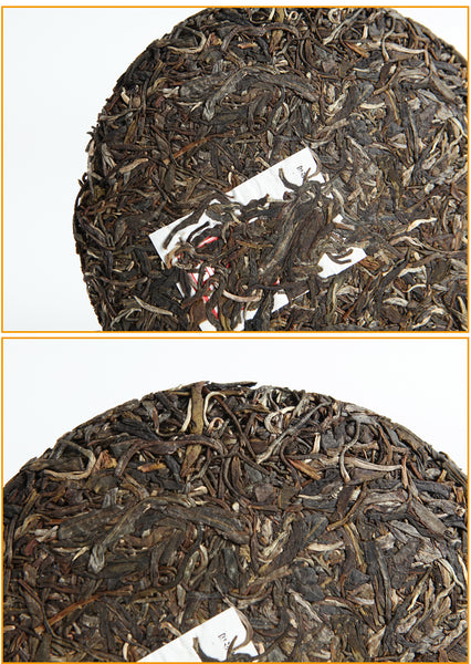 "2019 Xiaguan ""Ma Hei Gong She"" Yi Wu Mountain Raw Pu-erh Tea"