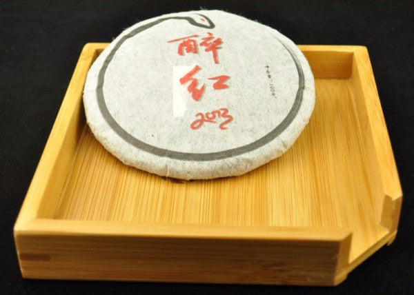 Mini Bamboo Tray for Chiseling Away at your Pu-erh tea cake * 13x13x2cm
