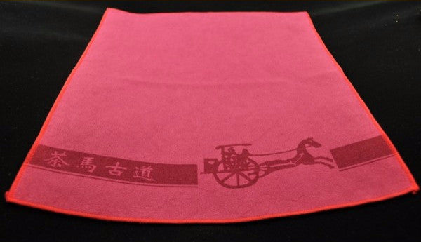 Ancient Tea Horse Road * Tea Towel