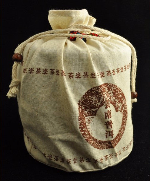 Cloth Sack for Storing and Carrying Seven 357-400 gram Pu-erh tea cakes