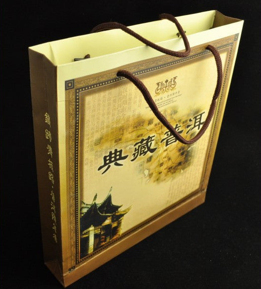 Pu-erh Tea cake Gifting / Storage Box for 357 - 400 gram cakes * Classic Pu-erh * Folding Box and Bag