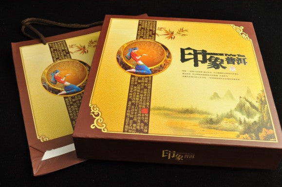 Pu-erh Tea cake Gifting / Storage Box for 357 - 400 gram cakes * Yunnan Impression * Folding Box and Bag