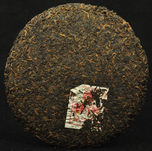 2010 Xinghai Gong Ting Tribute Ripe Pu-erh Tea Cake * 400 grams - Yunnan Sourcing Tea Shop