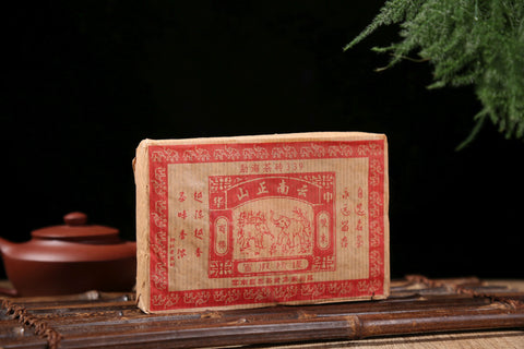 "2006 Changtai ""Double Elephant 339"" Raw Pu-erh Tea Brick"