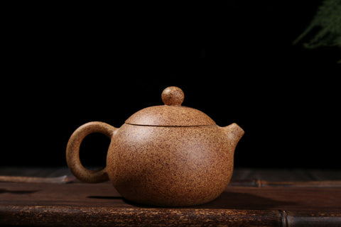 "Dragon Kiln ""Xi Shi"" Burnt Duan Ni Clay Yixing Tea Pot"