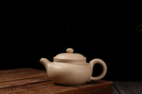 "Ben Shan Duan Ni Clay ""Fang Gu"" Yixing Teapot by Fan De Hua"