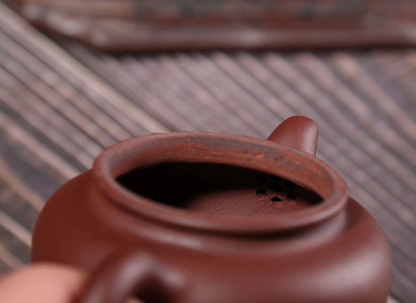 "Hong Ni Red Clay ""Fang Gu"" Yixing Teapot by Lu Chang Sha"