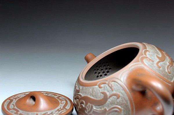"Qin Zhou Clay Teapot ""Dragon and Phoenix"" by Hu Ying Jia * 220ml - Yunnan Sourcing Tea Shop"