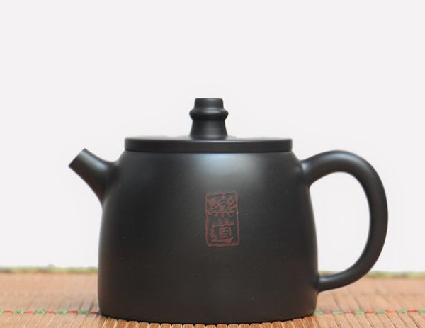 "Jian Shui Clay ""Le Dao"" Teapot by Li You Ye * 220ml"