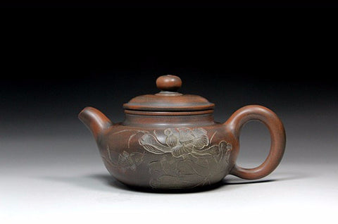 "Qin Zhou Clay Teapot ""Fang Gu"" by Hu Ying Jia * 220ml - Yunnan Sourcing Tea Shop"