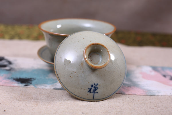 "Celadon ""Zen"" Crackle Glazed Gaiwan for Gong Fu Cha"