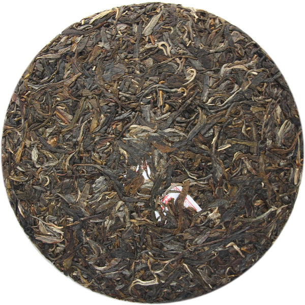 "2012 Chen Sheng Hao ""Ba Wang"" Raw Pu-erh Tea Cake of Bu Lang"
