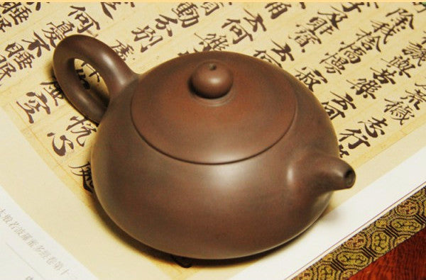 "Qin Zhou Clay Teapot ""Ban Yue"" by Tao Hu Zhe * 180ml - Yunnan Sourcing Tea Shop"