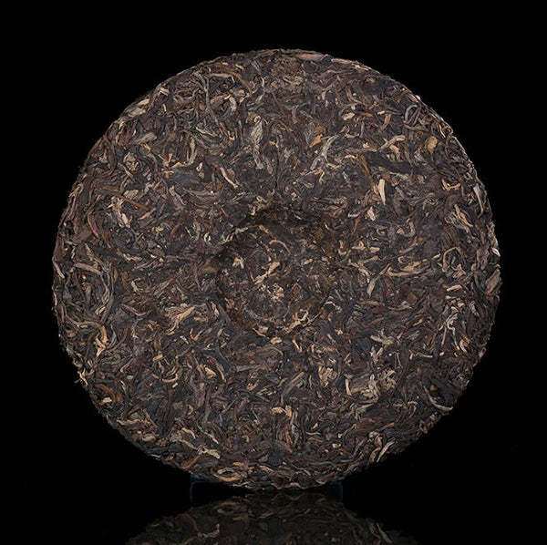 "2006 Liming ""Wild Arbor King"" Raw Pu-erh Tea Cake"