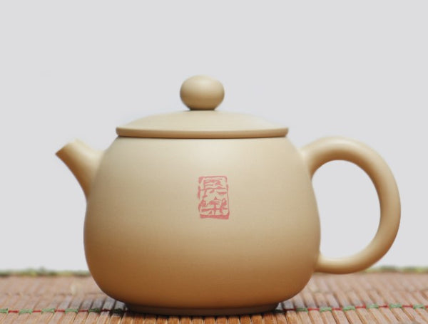 "Jian Shui Clay ""Chang Le L19"" Teapot by Li You Ye"