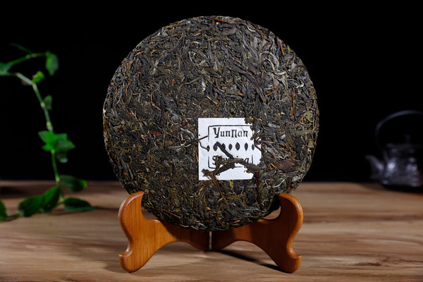 "2018 Yunnan Sourcing ""Bang Dong Zi Cha"" Purple Raw Pu-erh Tea Cake"