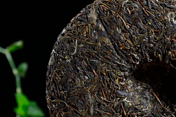 "2018 Yunnan Sourcing ""Na Han Village"" Old Arbor Raw Pu-erh Tea Cake"