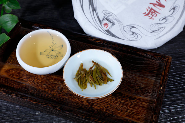 "2018 Yunnan Sourcing ""Dehong Ye Sheng Cha"" Wild Tree Purple Tea Cake"