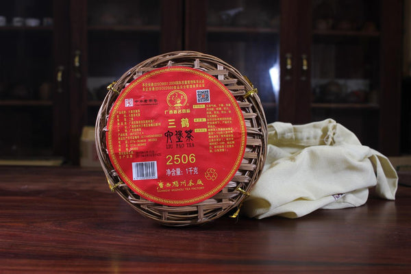 "2018 Three Cranes ""2506"" Liu Bao Tea in Basket"