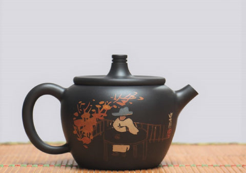 "Jian Shui Clay ""Huai Yuan"" Teapot by Li You Ye * 210ml"