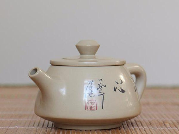 "Jian Shui Clay ""Pure Heart"" Teapot by Hong Xue Zhi * 200ml"
