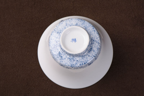 """Lotus Emerges from Water"" Porcelain Gaiwan * 180ml"