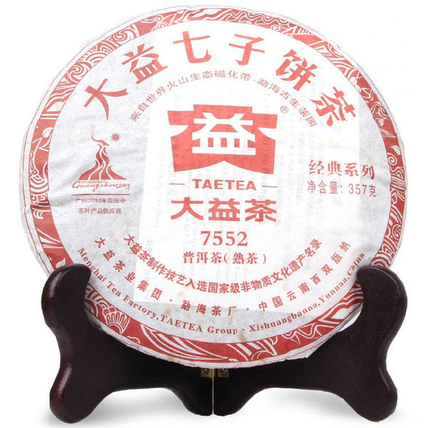 "2010 Menghai ""7552 001"" Ripe Pu-erh Tea Cake - Yunnan Sourcing Tea Shop"