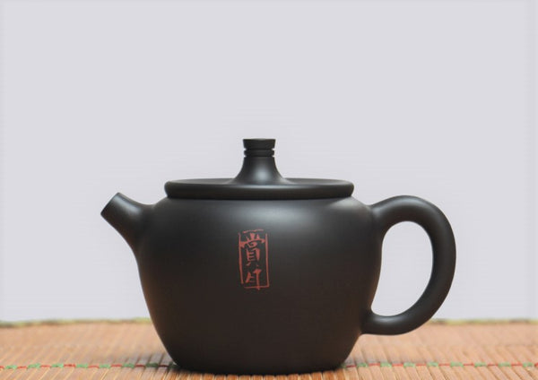 "Jian Shui Clay ""Shang Yue"" Teapot by Li You Ye * 200ml"