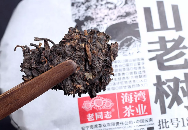 "2018 Haiwan ""Remote Mountain, Old Tree"" Premium Ripe Pu-erh Tea Cake"