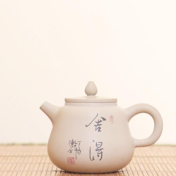 "Jian Shui Clay ""She De"" Teapot by Chen Quan * 150ml"