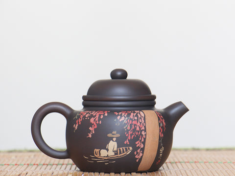 "Jian Shui Clay ""Le Shui"" Teapot by Li You Ye * 200ml"
