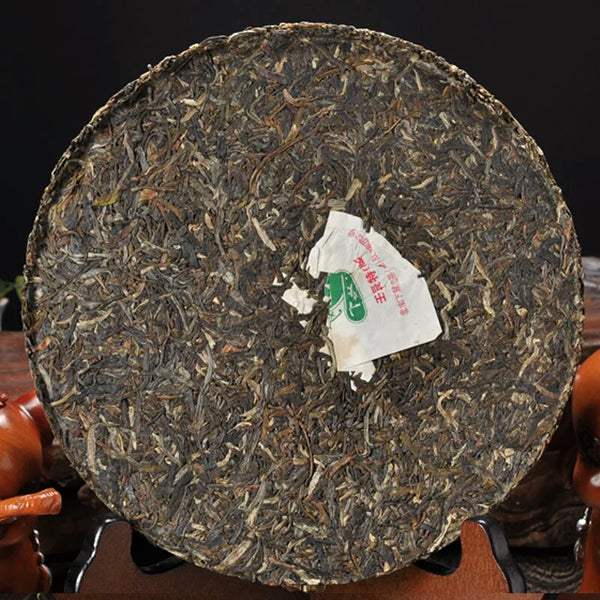 "2012 Xiaguan ""88 Round cake"" Raw Pu-erh Tea Iron Cake - Yunnan Sourcing Tea Shop"