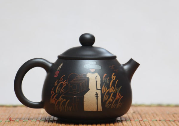 "Jian Shui Clay ""Zen"" Teapot by Li You Ye"