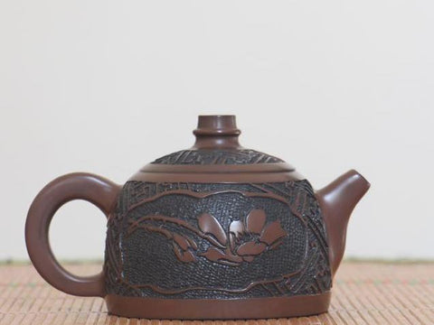 "Jian Shui Clay ""He Xiang"" Teapot by Hong Xue Zhi * 230ml"