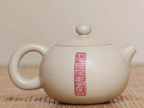 "Jian Shui Clay ""Gao Jie"" Teapot by Chen Quan * 130ml"