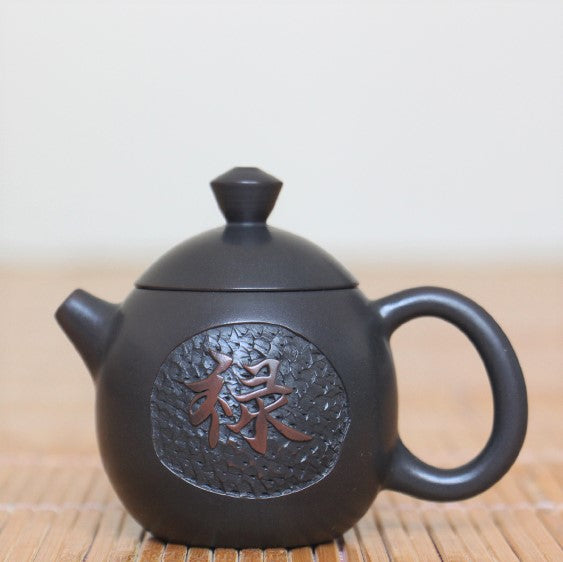 "Jian Shui Clay ""Lu"" Dragon Egg Teapot by Huang Shou Zhen * 50ml"