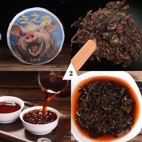 Yunnan Sourcing Brand Ripe Pu-erh Tea Sampler for 2019 - Part 2