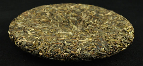 2013 Yunnan Sourcing Autumn Mu Shu Cha Raw Pu-erh Tea Cake