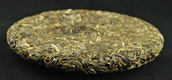 2013 Yunnan Sourcing Autumn Da Hu Sai Raw Pu-erh Tea Cake