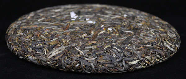 "2014 Yunnan Sourcing ""Ai Lao Mountain"" Wild Arbor Raw Pu-erh Tea Cake"