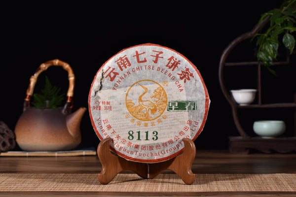 "2011 Xiaguan ""8113 XY Bu Lang Early Spring"" Raw Pu-erh Tea Cake - Yunnan Sourcing Tea Shop"