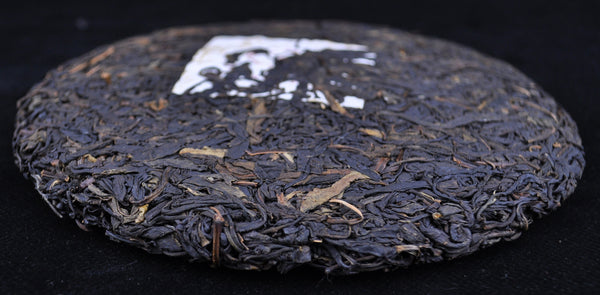 2007 Yi Shan Purple Bud Raw Pu-erh Tea Cake of Jinggu