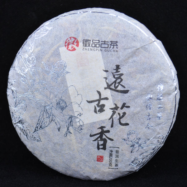 2016 Spring Yi Shan White Tea and Camellia Flower Cake * 200 grams