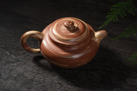 "Jiao Ni ""Fang Gu"" Yixing Clay Teapot * 200ml"
