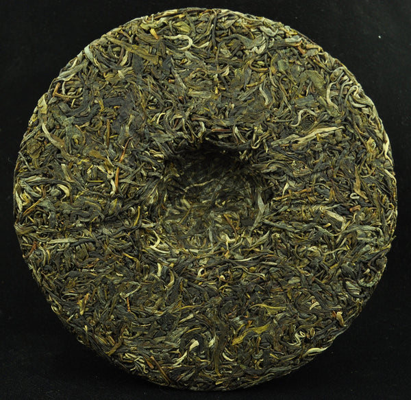 2015 Sen Zhi Kui Raw Pu-erh Tea Cake of Jing Mai
