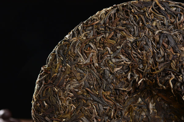 "2019 Yunnan Sourcing ""Autumn Mo Lie Shan"" Raw Pu-erh Tea Cake"