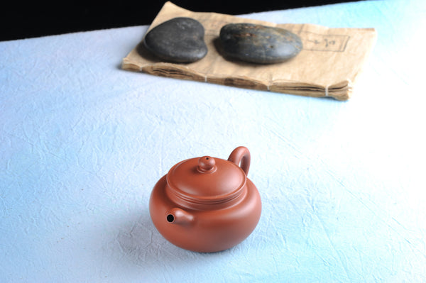 "Qing Shui Ni ""Fang Gu"" Yixing Clay Teapot * 120ml"