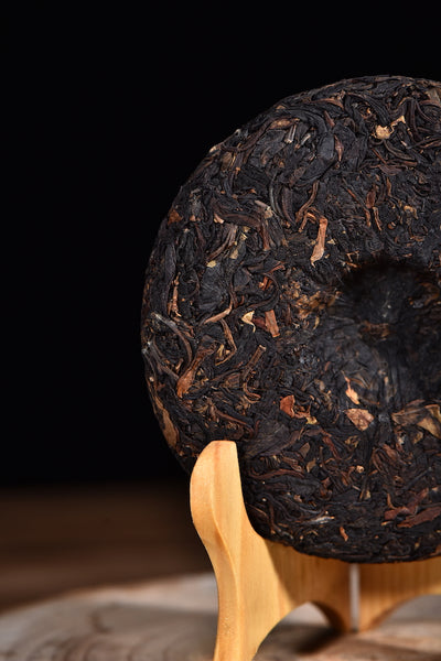 Da Qing Village Wild Purple Black Tea Cake from Spring 2017
