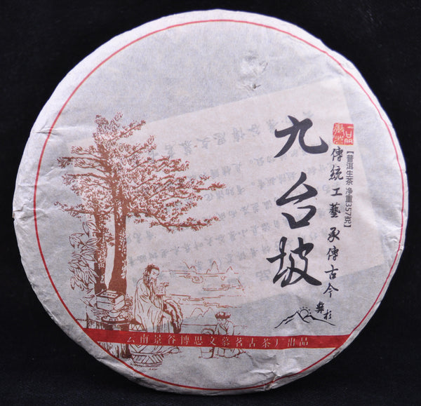2013 Yi Shan Jiu Tai Po Raw Pu-erh tea of Jinggu